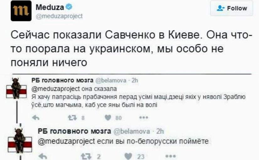 Про опозиційні російські ЗМІ