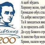 Іван Виговський