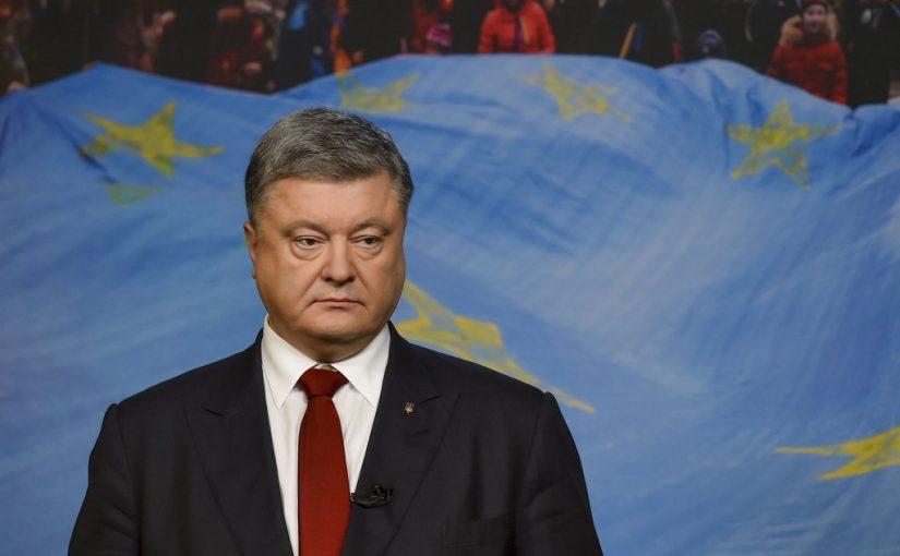 Звернення Президента України з нагоди Дня Гідності і Свободи
