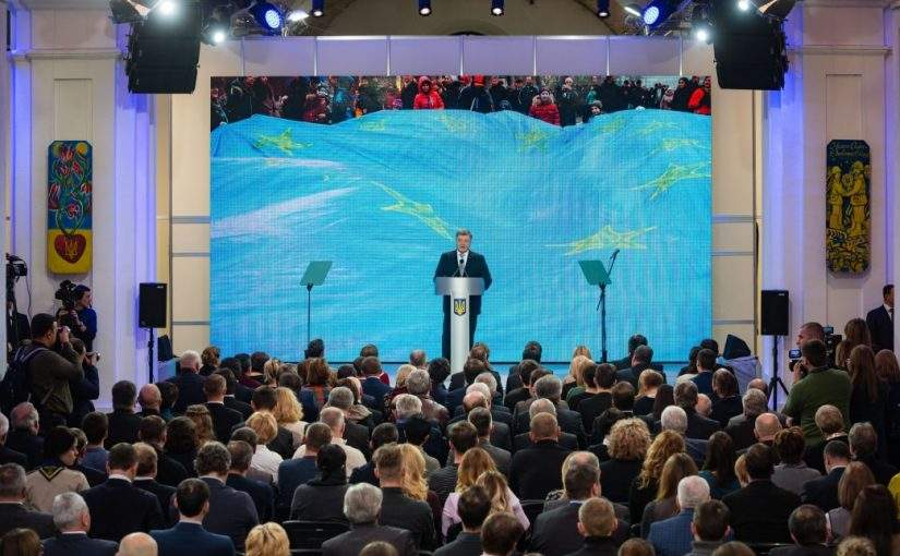 Виступ Президента України на урочистому заході з нагоди Дня Гідності та Свободи (відео)