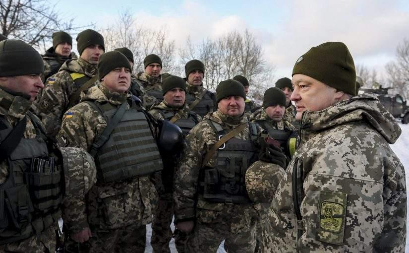 Робоча поїздка Президента Петра Порошенка в Донецьку область. 5 грудня 2016 року