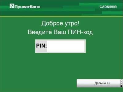 Ранкова стрічка приємних новин. 20 грудня