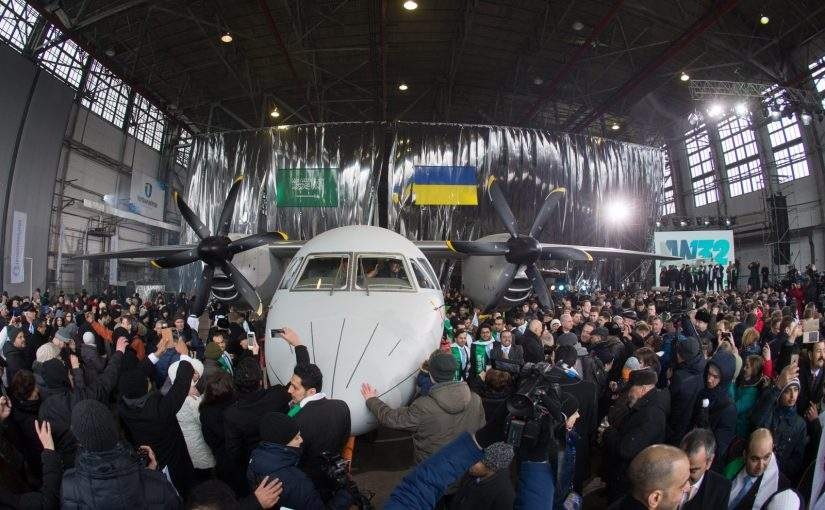 Президент на урочистостях з нагоди створення АН-132D (фото, відео)