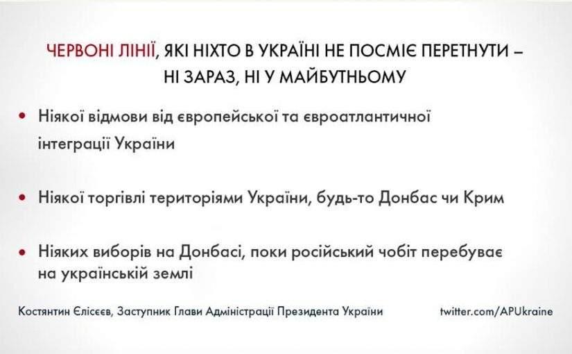 "О позиции и интересе ""пинчуковцев"""