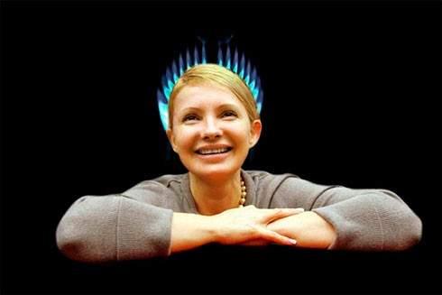О газовом контракте Тимошенко