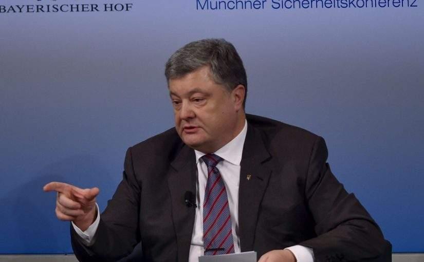 Виступ Президента України під час 53-ї Мюнхенської конференції з питань безпеки