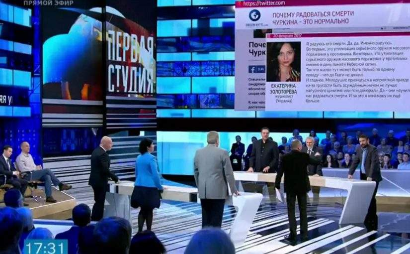 """""""Менталитет расчеловечивания"""", или Как Первый канал новый фашизм в Украине нашёл"""