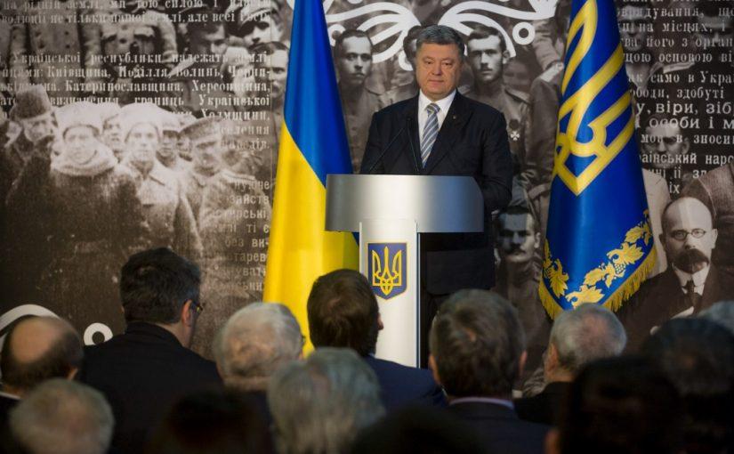 Звернення Президента до Українського народу з нагоди відзначення 100-річчя подій Української революції 1917 – 1921 років