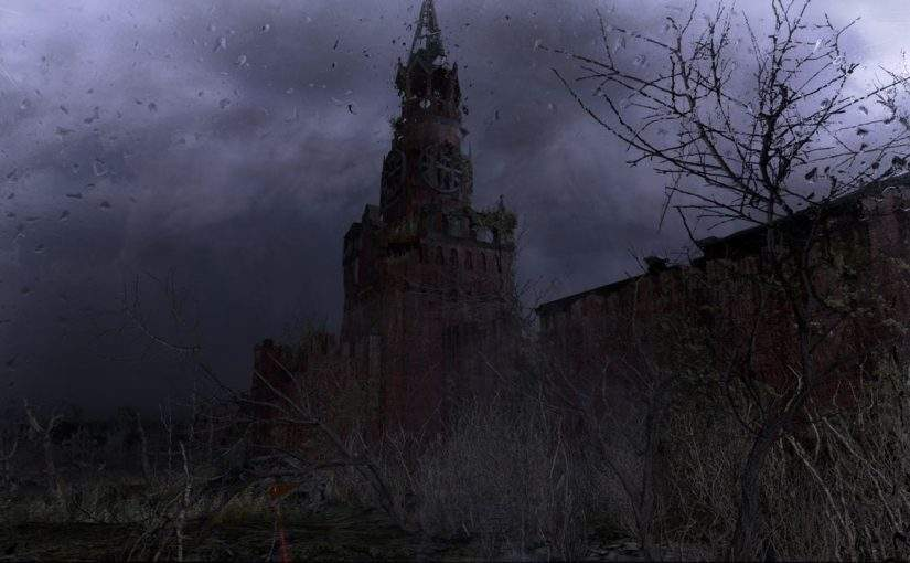 Коли ми будемо входити у Москву…