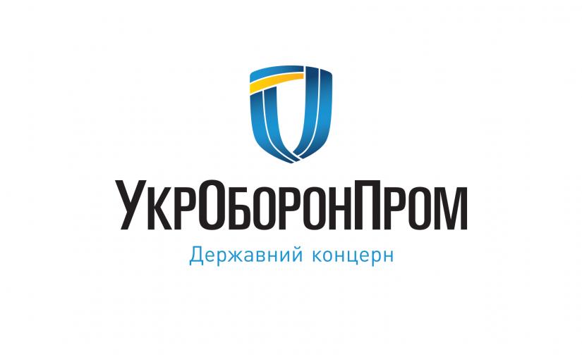 """""""Ничего_не_меняется"""". Про """"Укроборонпром"""""""