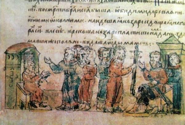 Дань славян хазарам, миниатюра в Радзивиловской летописи, XV век