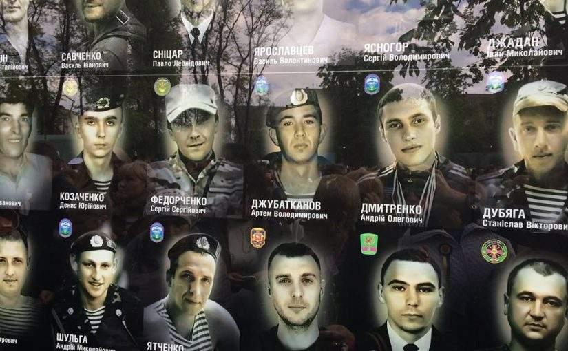 Дніпро. Алея Пам'яті. 12 травня