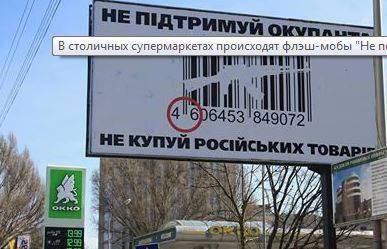 О закрытии вконтакте и одноглазников