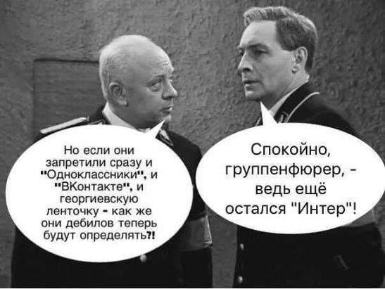 Об отрубленных щупальцах российского пропагандистского спрута