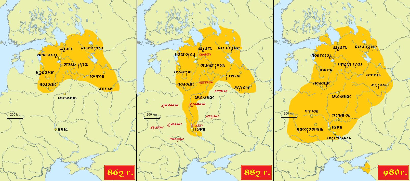 Расширение территории Руси, по мнению российского сегмента Википедии [5]