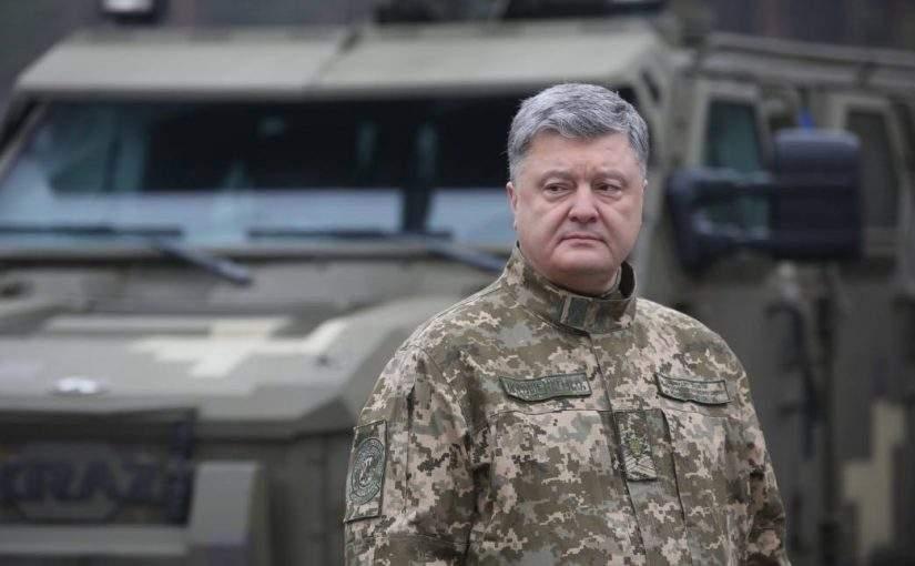 Три роки президента Порошенка. Що зроблено?