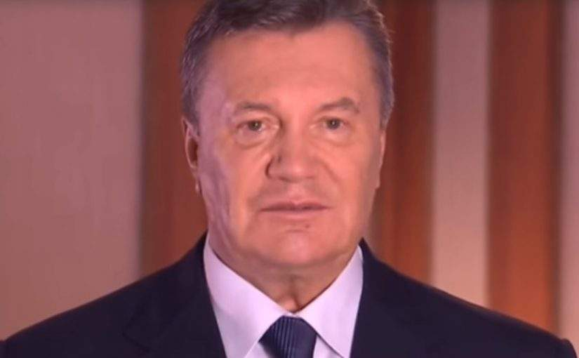 Почему янукович уже проиграл суд