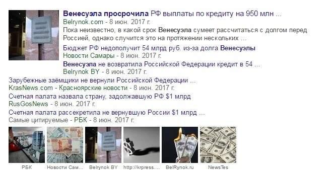 Новости дня. 12 августа 2017 года