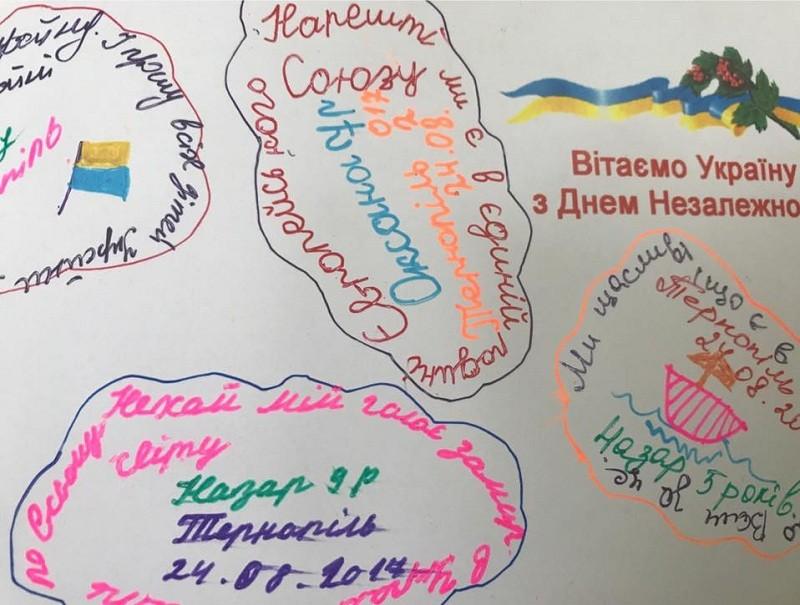 Міністр оборони України подякував дітям Тернопільщини за привітання з Днем Незалежності (фото)