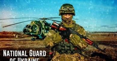 Про збори Національної гвардії