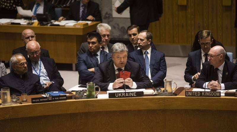 """Виступ Президента України під час відкритих дебатів високого рівня Ради Безпеки ООН """"Реформи в сфері миротворчості ООН: імплементація та подальші кроки"""" (відео)"""