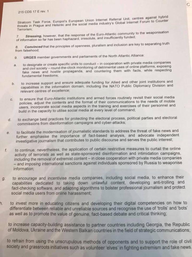 Парламентська асамблея НАТО прийняла резолюцію про інформаційну загрозу з боку РФ та Ісламської держави (документ)