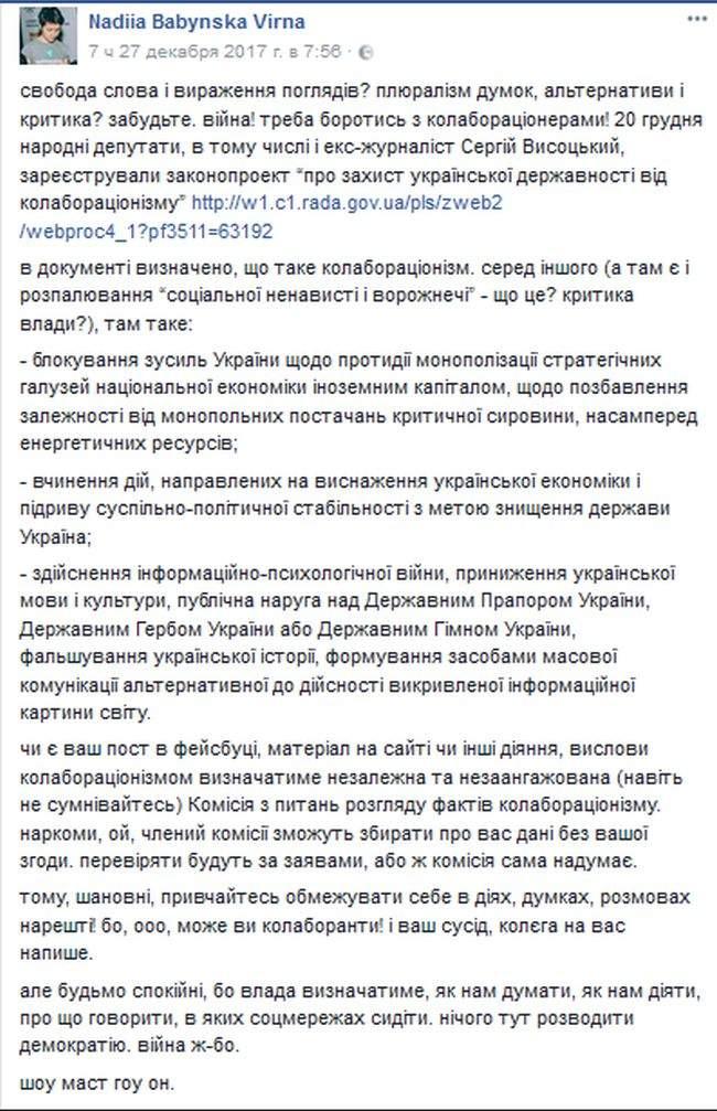 Чи вам кортить диктатура з Агітпропом?