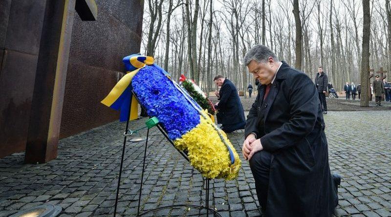 Президенти України та Польщі на Харківщині вшанували пам'ять жертв тоталітарного режиму (фото, відео)