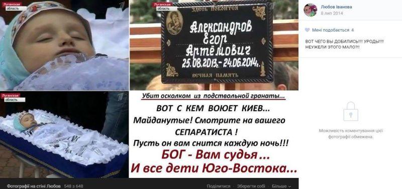 Антимайдан, титушки, колорады переоделись в зрадофилов (скриншоты, видео)