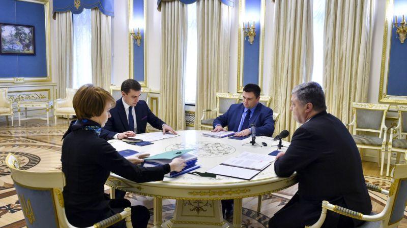 Україна позивається проти Росії в Міжнародному арбітражному суді в Гаазі за Конвенцією ООН з морського права