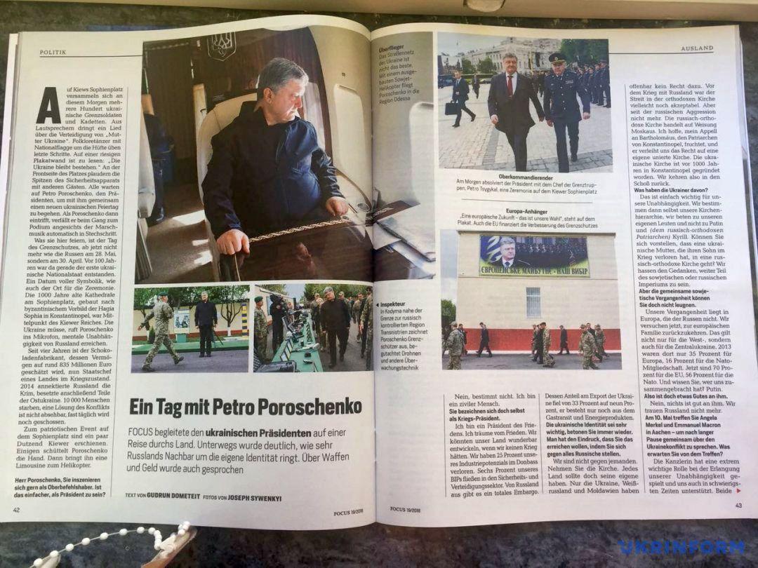 Петро Порошенко надав інтерв'ю німецькому виданню «Фокус» (повний текст інтерв'ю в перекладі Укрінформу)