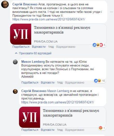 vlasenko1.jpg