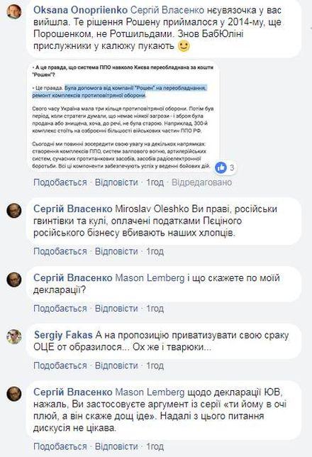 vlasenko11.jpg