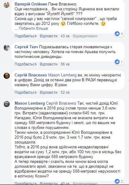 vlasenko13.jpg