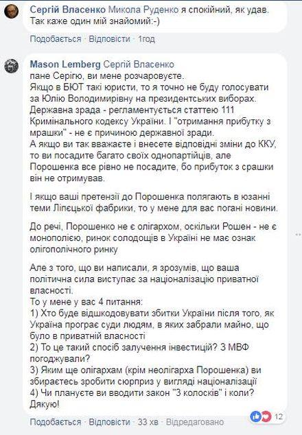 vlasenko3.jpg