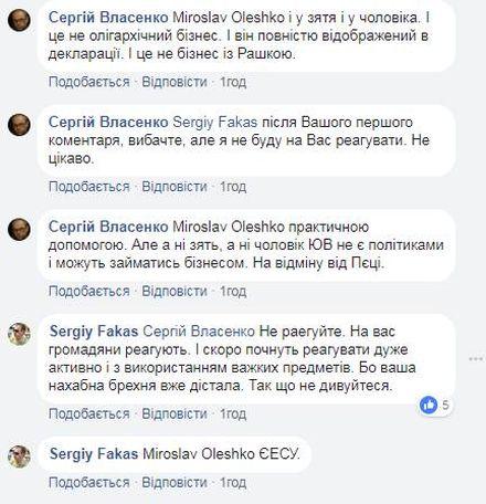 vlasenko8.jpg