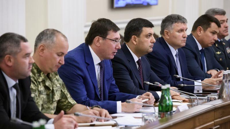 Відбулася Всеукраїнська селекторна нарада щодо виконання завдань ініціативи «Україна без контрабанди» (фото, відео)