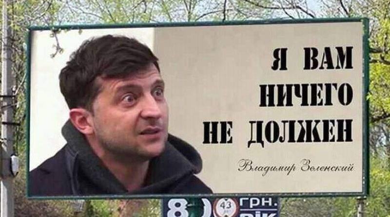 Я особисто не збираюся нікому мститись - ні Порошенку, ні Гонтаревій, - Коломойський - Цензор.НЕТ 5688