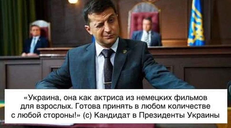 Зеленский побеседовал с советником Трампа Кушнером, - АП - Цензор.НЕТ 4023