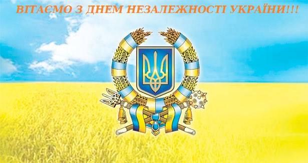 С Днем Рождения тебя, моя страна!