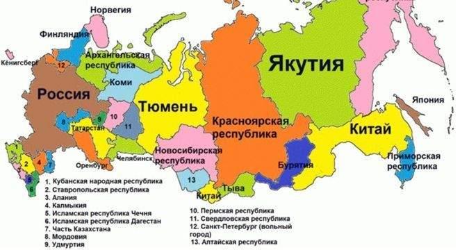 О протестах в рф и ликвидации угрозы для Украины