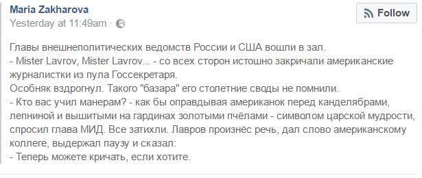 Чувырло - это Россия