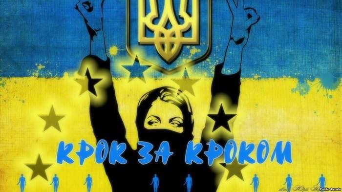 Україна і Європа. Хто кому потрібен?