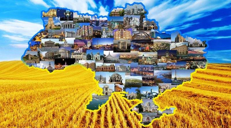 Украина становится интересной миру