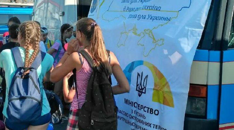 Діти з Донеччини оздоровлятимуться в Хорватії