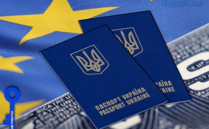 Дізнатися про стан оформлення біометричного паспорта можна на сайті міграційної служби