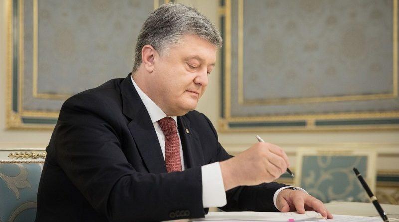 Президент підписав Указ, що сприятиме налагодженню ефективного цивільно-військового співробітництва