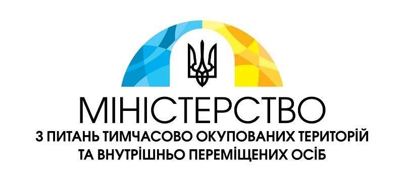 Прес-конференція на тему «Бюрократичні перешкоди, доступ до житла та працевлаштування – спільні проблеми біженців та переселенців в Україні»