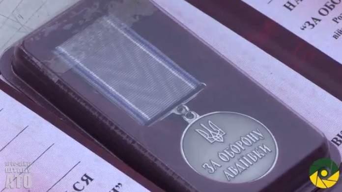 Захисників Авдіївки нагороджено медалями військово-цивільної адміністрації