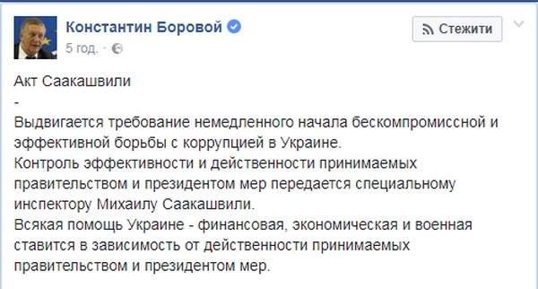 """Про правильних російських """"опозиціонерів"""""""